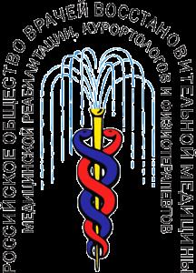 logo2-216x300